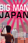 Big Man Japan stomping into U.S. art houses
