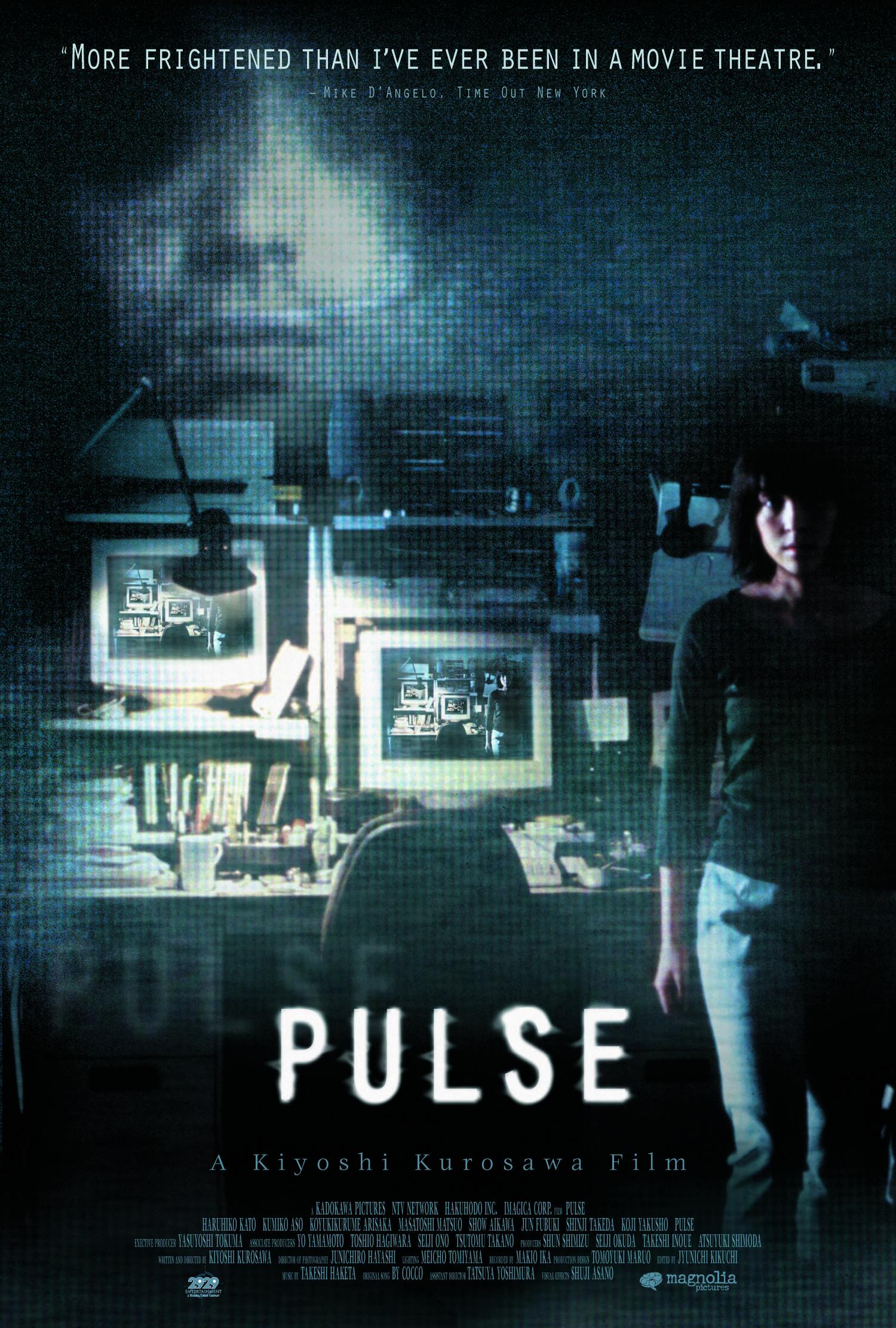 Pulse Film